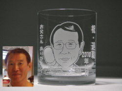 グラス オリジナル プレゼント