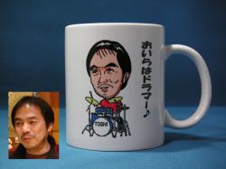似顔絵マグカップ(事例2表)
