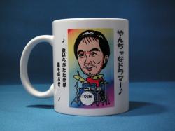 似顔絵マグカップ(事例2裏)
