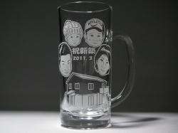似顔絵ビールジョッキ(新築お祝い)